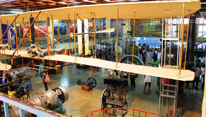 Visvesvaraya Industrial and Technological Museum, Bangalore
